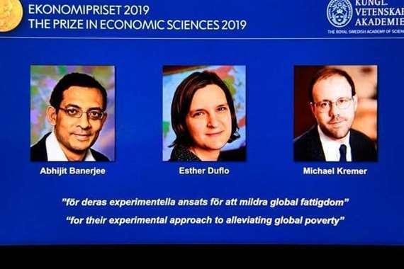 علماء حصلوا علي نوبل للاقتصاد