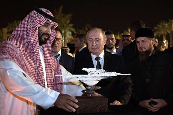 بوتين يهدي بن سلمان هدية عمرها 30 ألف عام
