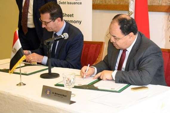 وزير المالية يوقع اتفاقية «الأحكام والشروط» مع بنك يورو كلير