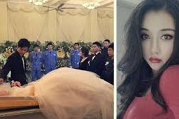 صيني يتزوج جثة حبيبته