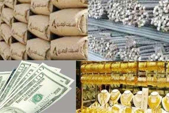النشرة الاقتصادية.. تعرف على سعر الدولار والذهب والأسمنت