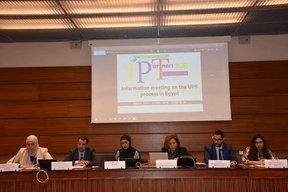 منظمات حقوقية تعقد ندوة عن الحقوق الاقتصادية والاجتماعية في مصر