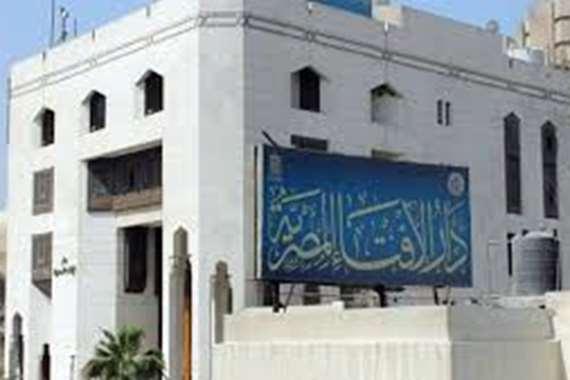 الساجد قبل المساجد  آخر فتوي بشأن صلاة الجماعة