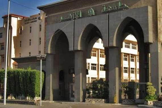 جامعة الأزهر: التحرش جريمة بغض النظر عن ملابس الفتاة
