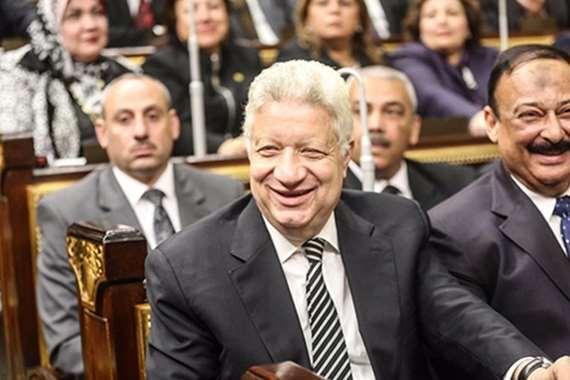 البرلمان يرفض 3 طلبات لرفع الحصانة عن مرتضى منصور