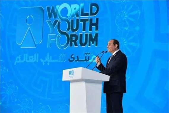 السيسي يفتتح منتدى شباب العالم بشرم الشيخ
