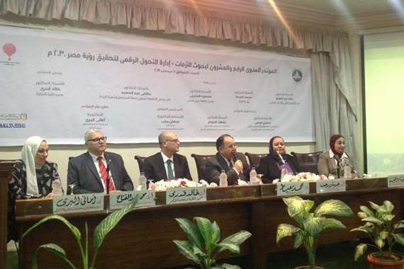 وزير المالية فى جامعة عين شمس