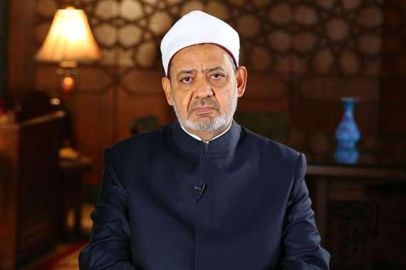 الإمام الأكبر شيخ الأزهر أحمد الطيب