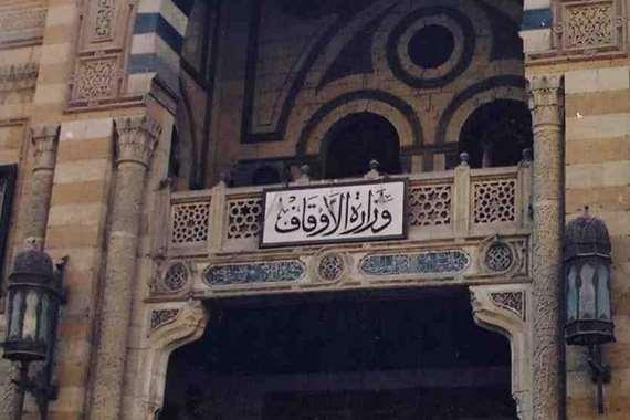 الأوقاف تعلن افتتاح 1170 مدرسة قرآنية في المحافظات