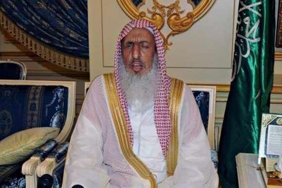 مفتي المملكة العربية السعودية و رئيس هيئة كبار العلماء الشيخ عبد العزيز آل الشيخ