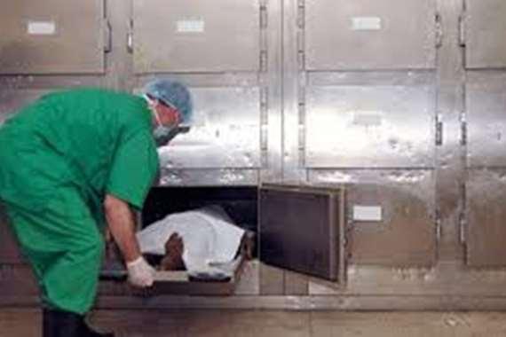 تخفي جثة جدتها في ثلاجة لمدة 16 عاما