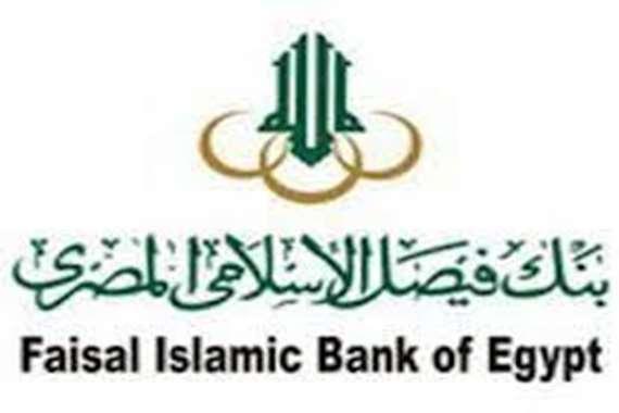 """بنك """"فيصل الإسلامي"""