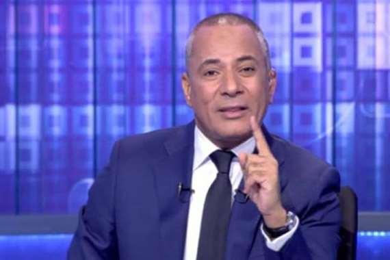 انقطاع البث عن برنامج أحمد موسى أعلى عرفات