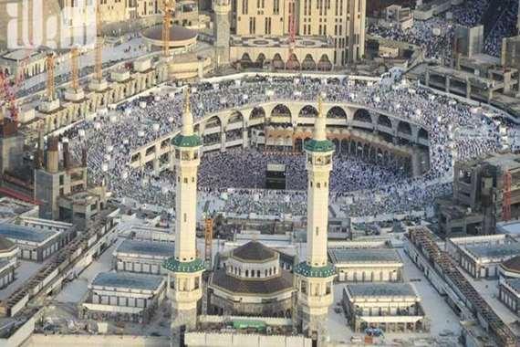 قرار سعودي بإزالة أجزاء من المسجد الحرام