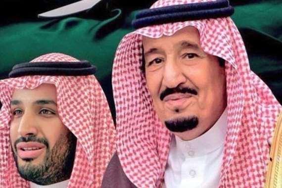 الملك سلمان وولي العهد السعودي