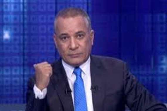 أحمد موسى: بيقولوا هيعدموني يوم الجمعة الجاي .. مستنيكم