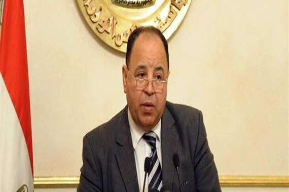 وزير المالية يعلن خطة جديدة لسداد مديونيات الضرائب