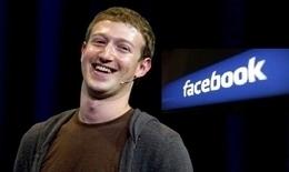 """مؤسس """"فيس بوك"""" يتضامن مع المسلمين ضد """"ترامب"""""""