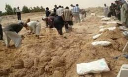 العراق..العثور على ثاني مقبرة جماعية للإيزيديين شمالي البلاد