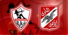 """""""الفشل"""" مصر صفقات الصراع بين الأهلى والزمالك"""