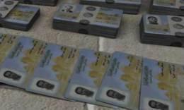 بالفيديو.. توزيع الرشاوى على بطاقات الرقم القومي