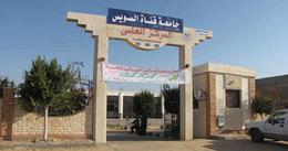 زيارات تدريبية لمدارس الإسماعيلية من جامعة القناة