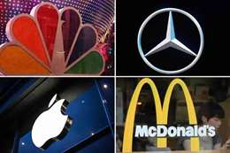 الماركات الشهيرة