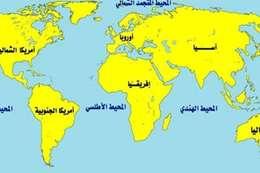 تسمية البلدان