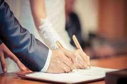 عقد زواج - أرشيفية