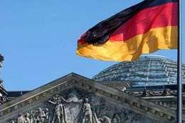 الادعاء الألماني