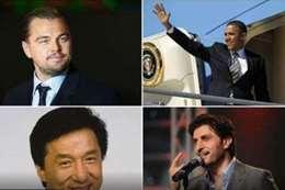 مشاهير حول العالم