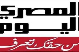 موقع «المصري اليوم»