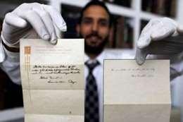 بيعت الورقتان في مزاد مقابل 1.56 مليون دولار
