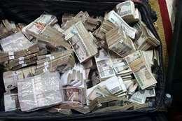 اختلاس المال العام