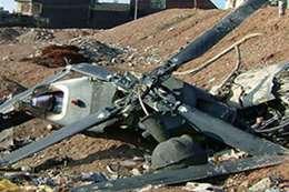 هليكوبتر روسية محطمة