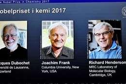 الحائزون على نوبل 2017