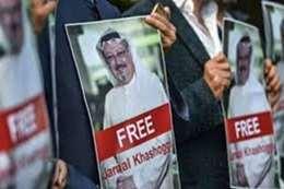 """وصول وفد سعودي إلي أنقرة لمتابعة قضية"""" خاشقجي"""""""