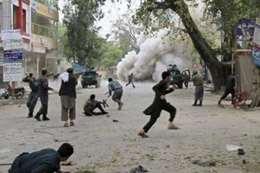 هجوم في أفغانستان