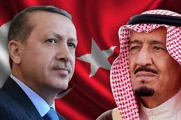 الملك سلمان وأردوغان