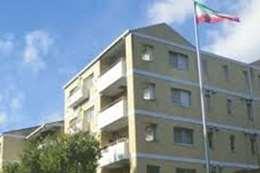 السفارة الإيرانية في انقرة
