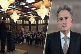 يرأسه السياسي الليبي حسن طاطاناكي