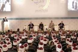 """ندوة """"الإسلام والغرب.. تنوع وتكامل"""