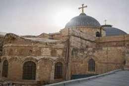 دير السلطان في القدس