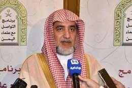 وزير الشئون الإسلامية
