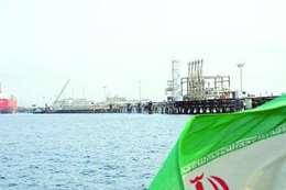 الصين تخذل إيران في نفطها