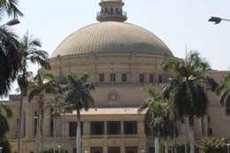 جامعة القاهرة- أرشيفية