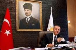 """البرلمان التركي يرفض منح أردوغان هذا """"اللقب"""""""
