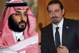 صحيفة لبنانية شهيرة تسب بن سلمان..والحريري يرد