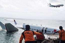 الطائرة الإندونيسية المنكوبة