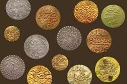 عملات عثمانية - أرشيفية